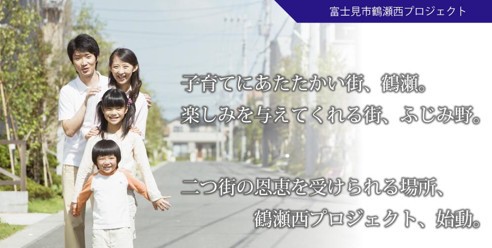 《NEW》ロマンティア鶴瀬(つるせ台)