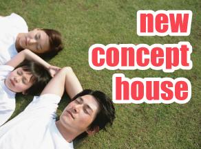 【新】建物提案、家族でシェアする1LLDKスタイル