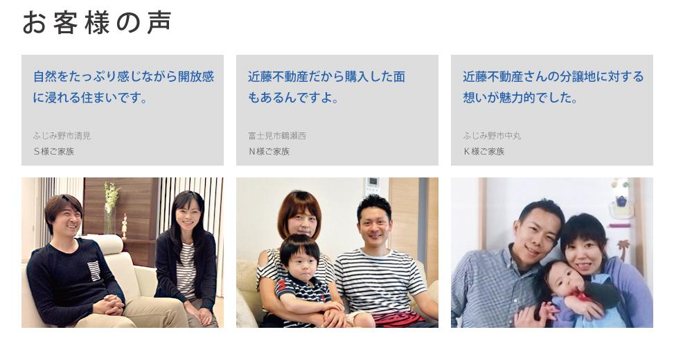 "KONDOの4つの""想い"""